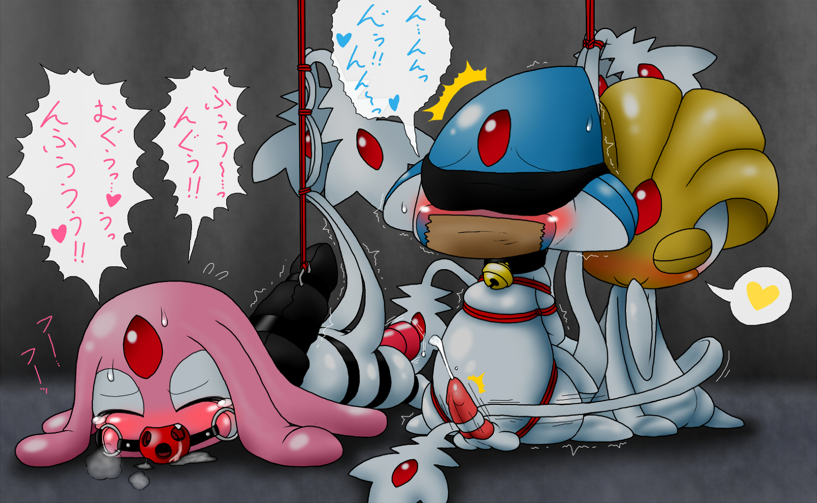 Bondage pokemon GBA
